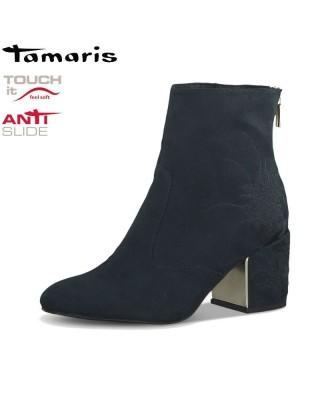 Tamaris sötétzöld...