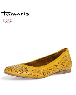 Tamaris sárga balerina cipő