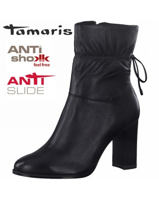 Tamaris fekete magassarkú...