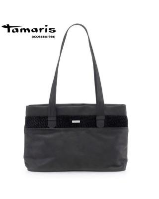 Khema fekete Shoulder Bag